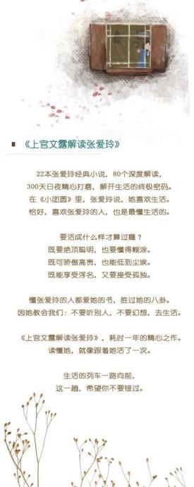 百味爱-上官瑞瑞&上官银葬(MP3歌词/LRC歌词) lrc歌词下载 第1张