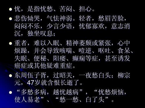 老乡情-关泽楠(MP3歌词/LRC歌词) lrc歌词下载 第2张