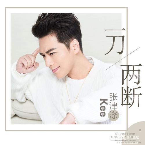 钦差大人-张艺&刘洋(MP3歌词/LRC歌词) lrc歌词下载 第3张