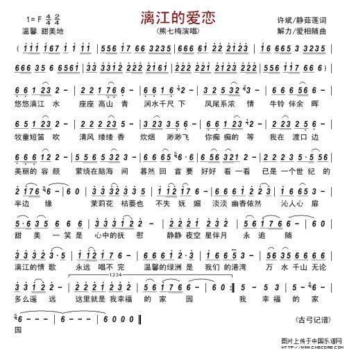 男儿之歌-熊七梅(MP3歌词/LRC歌词) lrc歌词下载 第2张