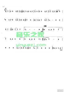 鱼乐无穷-蔡卓妍(MP3歌词/LRC歌词) lrc歌词下载 第3张