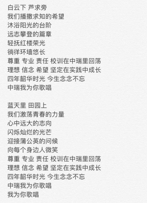 I Love You-陈曦(MP3歌词/LRC歌词) lrc歌词下载 第3张