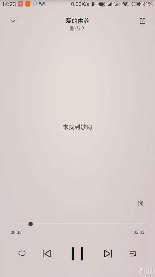 上一章-张靓颖(MP3歌词/LRC歌词) lrc歌词下载 第3张