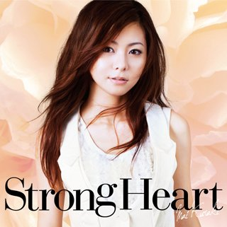 Strong Heart-仓木麻衣(MP3歌词/LRC歌词) lrc歌词下载 第3张