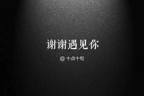 靠我近一点-王铮亮(MP3歌词/LRC歌词) lrc歌词下载 第3张
