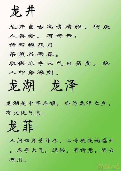 梦回江南-骊君儿(MP3歌词/LRC歌词) lrc歌词下载 第1张