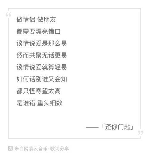 氾滥-余文乐(MP3歌词/LRC歌词) lrc歌词下载 第3张