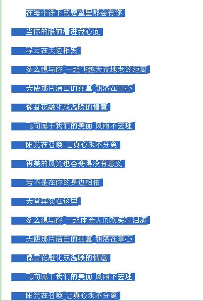 我不知道风是在哪一个方向吹-丁孔涛(MP3歌词/LRC歌词) lrc歌词下载 第3张