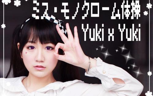 プリズム-YUKI(MP3歌词/LRC歌词) lrc歌词下载 第1张