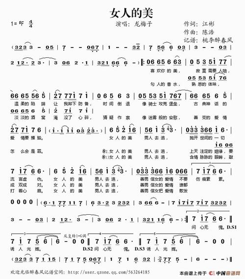 雄心无泪-龙梅子(MP3歌词/LRC歌词) lrc歌词下载 第1张
