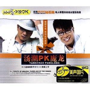 爱本无罪-汤潮&岳思思(MP3歌词/LRC歌词) lrc歌词下载 第1张