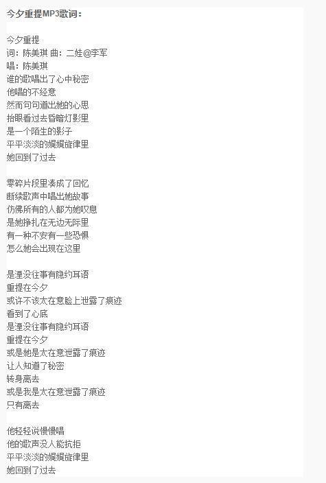 手心的曲线-小青(MP3歌词/LRC歌词) lrc歌词下载 第2张