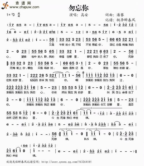 海贼王主题曲-one piece-北谷宽(MP3歌词/LRC歌词) lrc歌词下载 第2张
