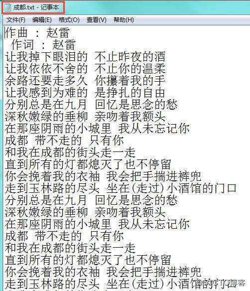 伤不起(春运版)-网络歌手(MP3歌词/LRC歌词) lrc歌词下载 第3张