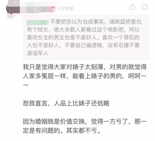不脱知女生-卢凯彤(MP3歌词/LRC歌词) lrc歌词下载 第1张