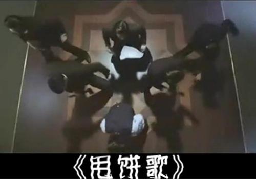 甩饼歌-网络歌手(MP3歌词/LRC歌词) lrc歌词下载 第3张