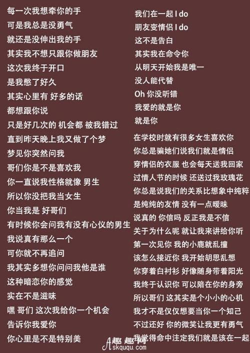 纪念我们逝去の爱情-莫小娘(MP3歌词/LRC歌词) lrc歌词下载 第1张