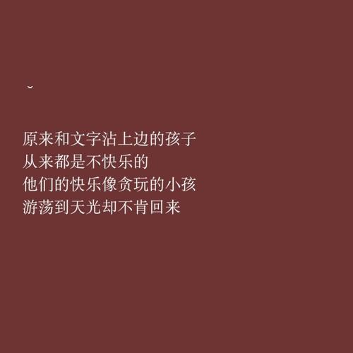 情书再见-小5(MP3歌词/LRC歌词) lrc歌词下载 第3张