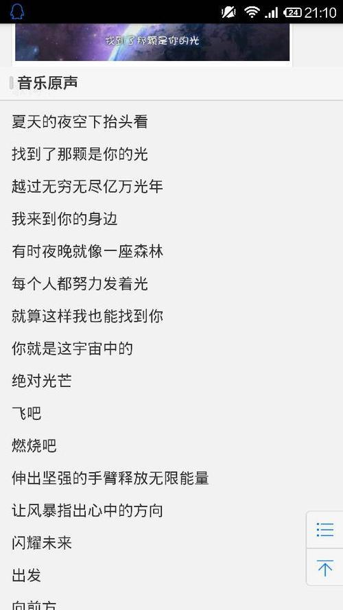 大内低手-周晋进(MP3歌词/LRC歌词) lrc歌词下载 第1张