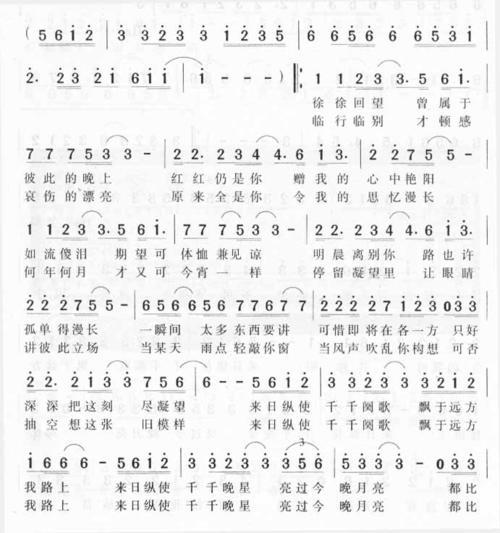 哭砂-周华健(MP3歌词/LRC歌词) lrc歌词下载 第1张