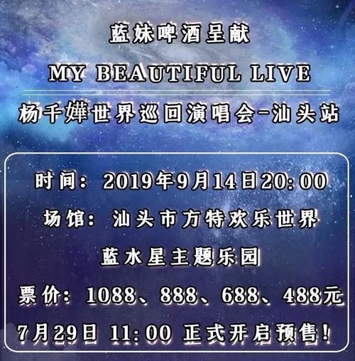 没有目的地爱了-杨千嬅(MP3歌词/LRC歌词) lrc歌词下载 第2张