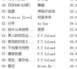 简简单单-颜小健(MP3歌词/LRC歌词) lrc歌词下载 第1张