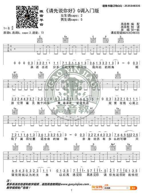 爱的语助词-商东茜(MP3歌词/LRC歌词) lrc歌词下载 第1张