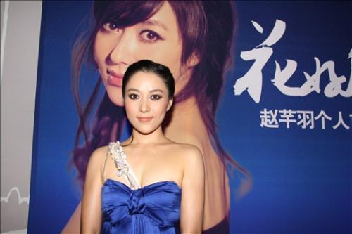 芊羽千寻-赵芊羽(MP3歌词/LRC歌词) lrc歌词下载 第2张