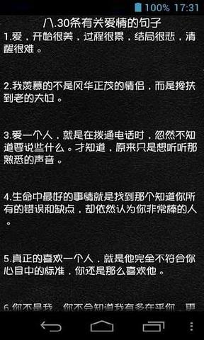 悔过诗-张敬轩(MP3歌词/LRC歌词) lrc歌词下载 第1张