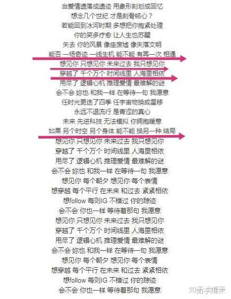 请你看一看我-陈韵如(MP3歌词/LRC歌词) lrc歌词下载 第3张