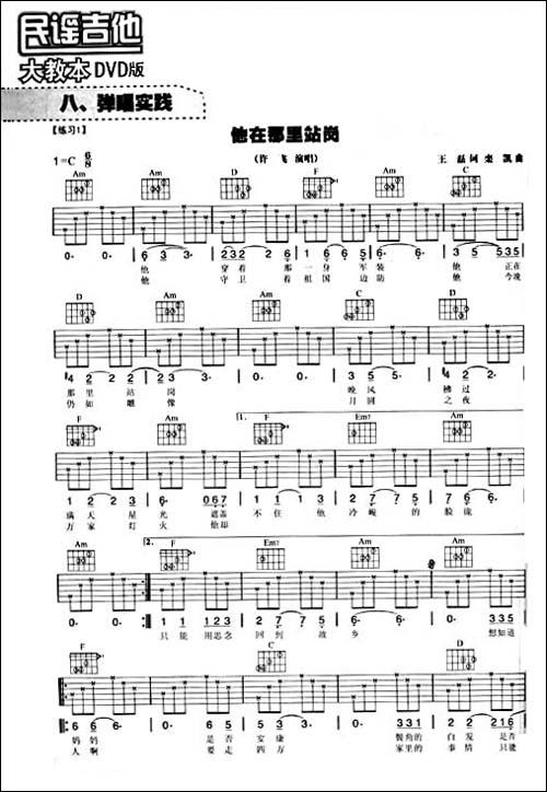 自行浪漫-王心凌(MP3歌词/LRC歌词) lrc歌词下载 第3张