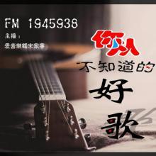 夜光-陈思彤(MP3歌词/LRC歌词) lrc歌词下载 第3张