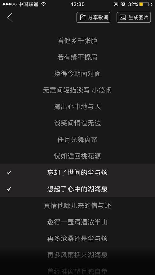 U ARE MY HERO-羽泉(MP3歌词/LRC歌词) lrc歌词下载 第2张