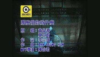 狠不下心-黄品源(MP3歌词/LRC歌词) lrc歌词下载 第3张