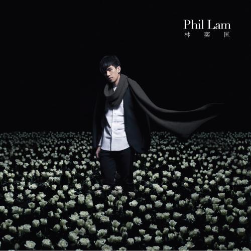 雨落大地-林奕匡(MP3歌词/LRC歌词) lrc歌词下载 第3张