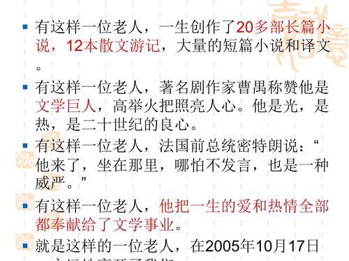 寒夜回到故土-晓枫(MP3歌词/LRC歌词) lrc歌词下载 第2张