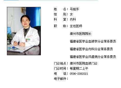 三月信笺-马旭东(MP3歌词/LRC歌词) lrc歌词下载 第2张