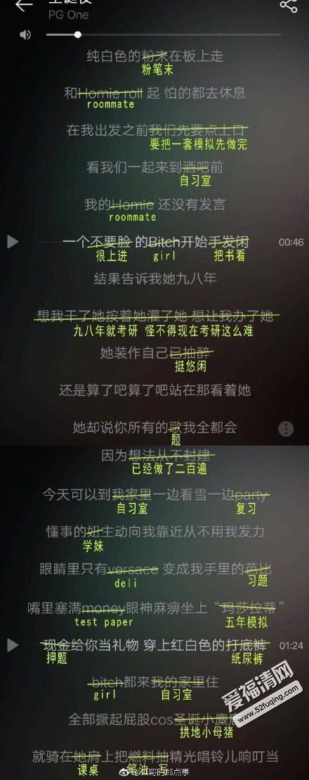 爱人不哭-紫龙(MP3歌词/LRC歌词) lrc歌词下载 第3张