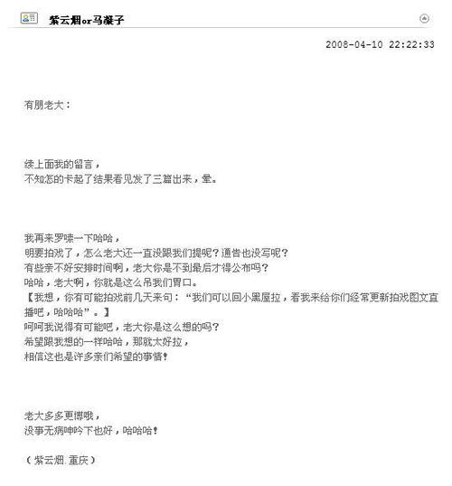 过期又何必-Suxi苏小熙(MP3歌词/LRC歌词) lrc歌词下载 第1张