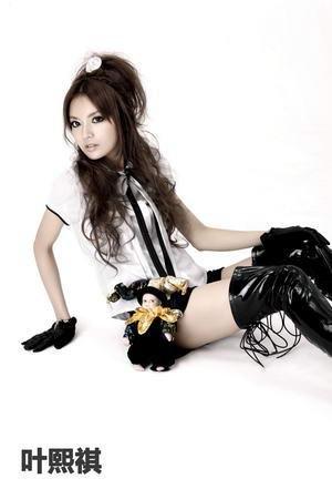 寂寞爱情海-叶熙祺(MP3歌词/LRC歌词) lrc歌词下载 第2张