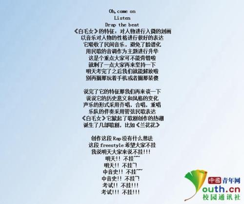 有一种记忆叫心事-戴海霞(MP3歌词/LRC歌词) lrc歌词下载 第1张