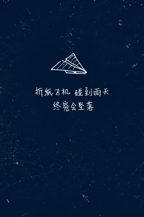 雨天-雨天(MP3歌词/LRC歌词) lrc歌词下载 第2张