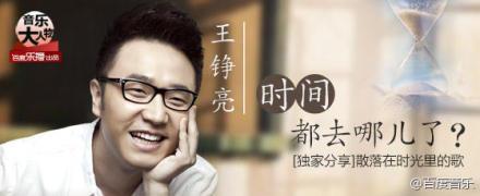 如果这就是幸福-王铮亮(MP3歌词/LRC歌词) lrc歌词下载 第3张