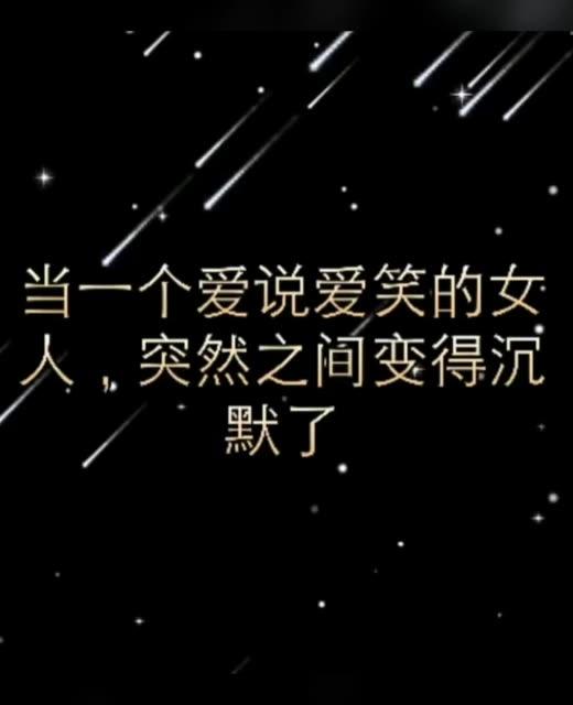 过期又何必-Suxi苏小熙(MP3歌词/LRC歌词) lrc歌词下载 第2张