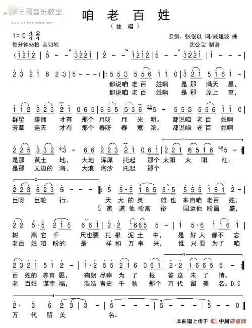 未了情-庄振凯(MP3歌词/LRC歌词) lrc歌词下载 第1张
