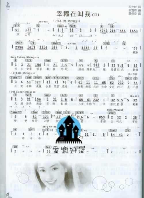 解药-萧玉芬(MP3歌词/LRC歌词) lrc歌词下载 第1张