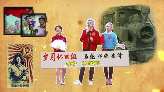快乐汉语主题曲-凤凰传奇(MP3歌词/LRC歌词) lrc歌词下载 第2张