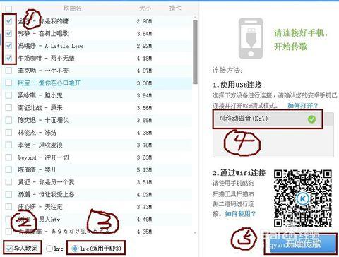 情不退-小男人金豆(MP3歌词/LRC歌词) lrc歌词下载 第3张