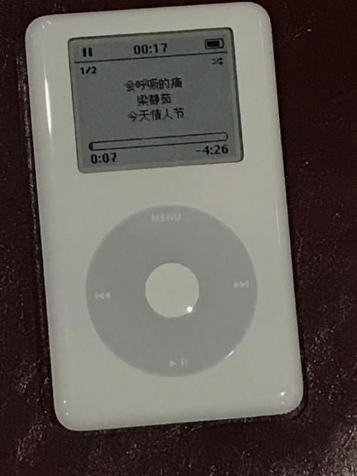 回家乡-刘敏(小米)(MP3歌词/LRC歌词) lrc歌词下载 第3张