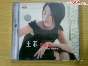 喜相逢-王菲&梁朝伟(MP3歌词/LRC歌词) lrc歌词下载 第1张